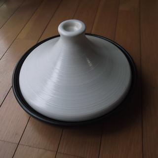 (お取引中)ブローディア タジン鍋26㎝