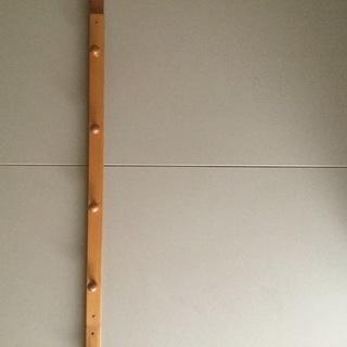 木製壁掛けフック 3本セット