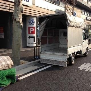 【京都の単身引越専門店】ジモティ特価‼️ まずはお問い合わせ下さ...