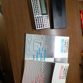 【美品!】カシオ ポケットコンピュータ「VX-4」