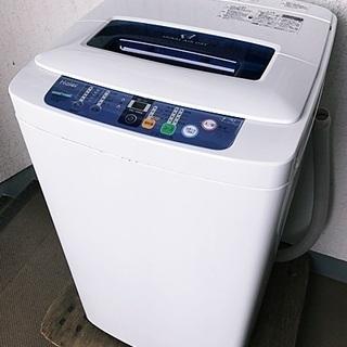 『ハイアール』 4.2kg全自動洗濯機☆2014年製☆糸くずフィル...