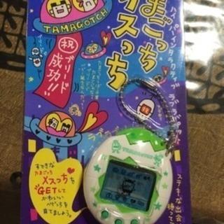 【ネット決済】【希少価値】1997年製たまごっち!新品!