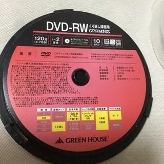 DVD RW 新品