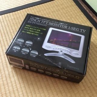 ワンセグ ポータブル テレビ (新品同様)