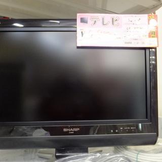 【引取限定 戸畑本店】 シャープ テレビ LC-20D30 20インチ