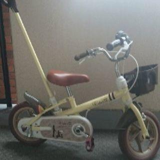 子供用自転車  12インチ  m&m mimidrive  舵取り...