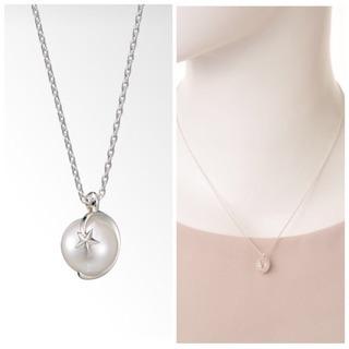 値下げ✨Star jewelry ネックレス&ピアス