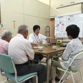 【9月22日】カイセイ薬局 えぐっちーの健康講話