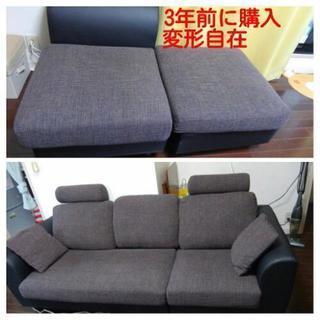 【交渉中】3年前購入のソファ、安くします。