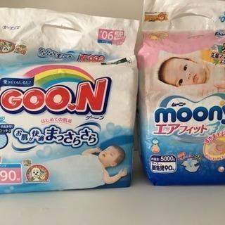 新生児用のオムツです。もちろん未使用です。