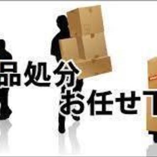 不用品回収!!2㌧トラック木工製品積み放題!!30000円!!!...