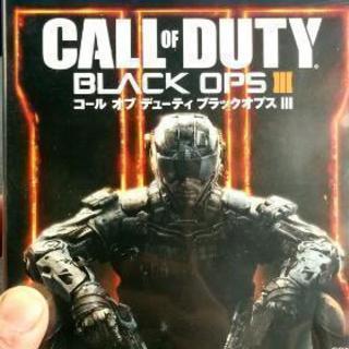 【販売済】PS4(コールオブデューティ ブラックオプス3)