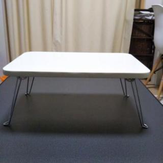 たためる、コンパクトテーブル