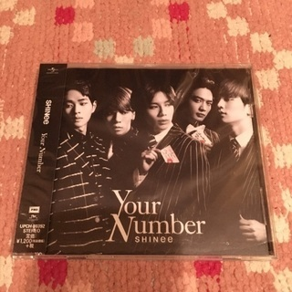 SHINee Your Number 開封済み
