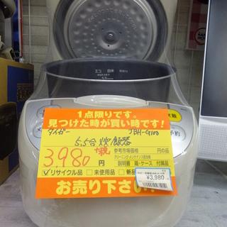 【引取限定 戸畑本店】 タイガー 炊飯器 JBH-G100 5.5合