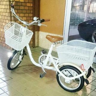 値下げしました   三輪自転車