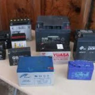 ❗買い取り❗廃棄車のバッテリー一個からでも迅速回収