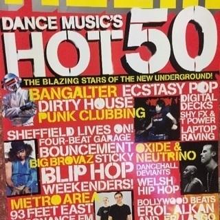 muzik イギリスの雑誌(英語