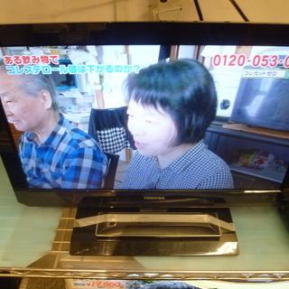 中古 東芝 REGZA 22AC2 液晶テレビ 22V型 2011年製