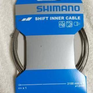 シマノ sus シフト インナーケーブル y60098911