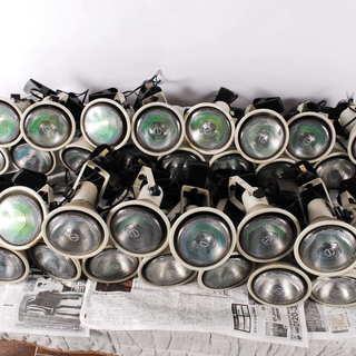 ハロゲンハイビーム照明 33個セット DAIKO D90-4840...