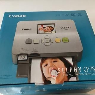ほぼ新品 Canon コンパクトフォトプリンタ SELPHY CP...
