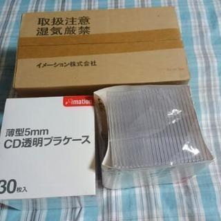 CDプラケース 115枚分