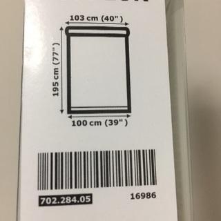 最終セール! 新品IKEA ロールスクリーン