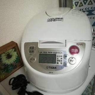 無料!炊飯器☆