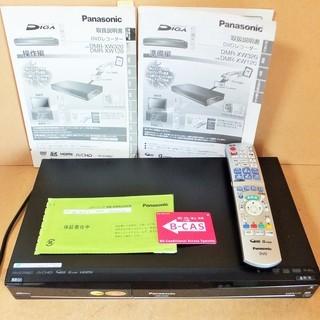 パナソニック Panasonic DIGA DMR-XW320 ...