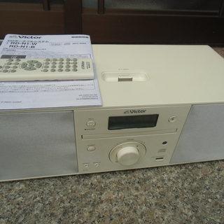 ビクター CDポータブルシステム ジャンク扱い