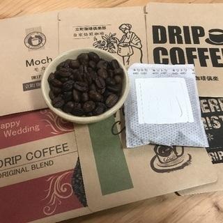自分で焙煎したコーヒーをドリップバッグに♪