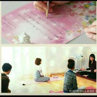 新月ヨガ(新月の願い事を書こう!)