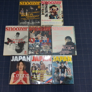 くるり SNOOZER ROCKIN'ON JAPAN 8冊セット...