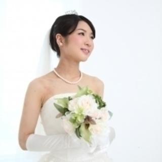 結婚相談所のお得な割引キャンペーン実施中のお知らせ