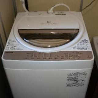 東芝洗濯機新品同様です