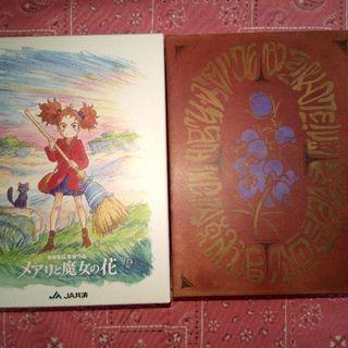 【値下げ】メアリと魔女の花 オリジナルブック型クロック