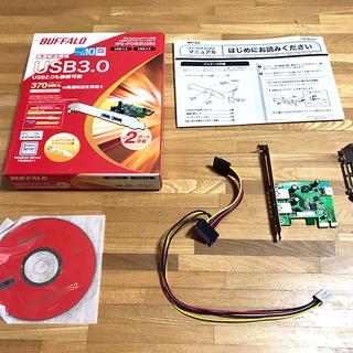 BUFFALO  IFC-PCIE2U3S2 PCI Expre...