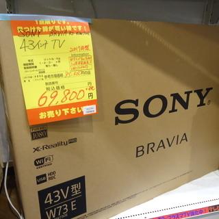 未使用 SONY 液晶TV 43インチ BRAVIA KJ-43W...