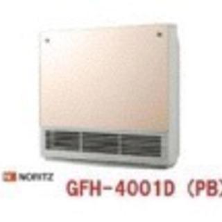 NORITZ ガスファンヒーター GFH-4001D
