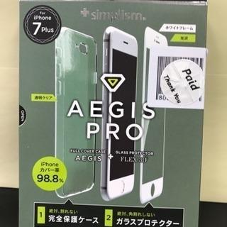 値下げ iPhone7Plus ケース