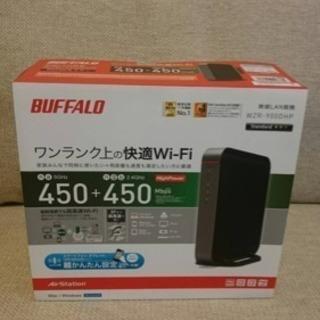 BUFFALO 無線LAN親機 WZR-900DHP