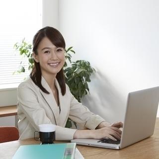好きな時間にパソコン入力業務(アルバイト)