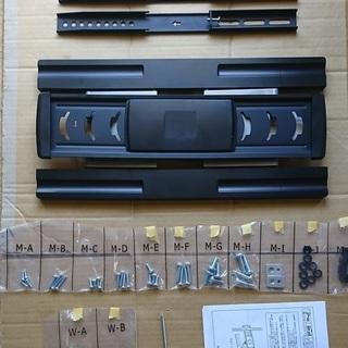 液晶テレビ壁掛け金具