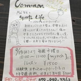 mai先生とsports life - 美容健康