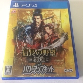 PS4 信長の野望 創造 with パワーアップキット koei...