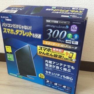 エレコムロジスティック wi-fiルータ 300Mbps  1500円