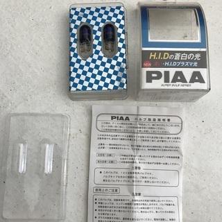 T10型ランプ(競技用)12v/5w PIAA SPARK8000