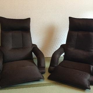 ニトリ座椅子2セット(低反発入り肘付き)