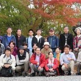 京都NHKESSは創立55周年を迎えました。